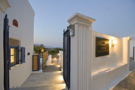 Vacanze di lusso al Kalathos Square Luxury Suites di Rodi general10 - Ceramica del Conca