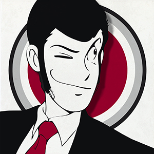 https://www.delconca.com/file/600x0/News/LUPIN/LUPIN%20CITY%207.jpg